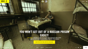 Prison Exit</br>Amnesty International